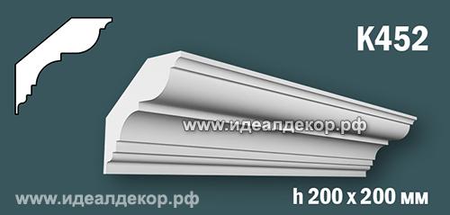 Продается к452 (гипсовый карниз с гладким профилем) по цене 1109 руб.