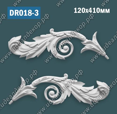 Продается dr018-3 элемент гипсового декора по цене 925 руб.