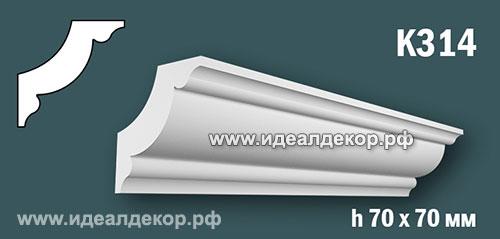 Продается к314 (гипсовый карниз с гладким профилем) по цене 388 руб.