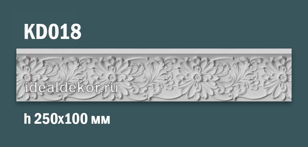 Продается kd018 гипсовый карниз с декором - h250x100мм по цене 1450 руб.