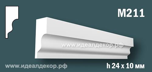 Продается m211 (гипсовый молдинг с гладким профилем) по цене 168 руб.