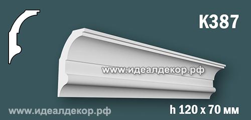 Продается к387 (гипсовый карниз с гладким профилем) по цене 665 руб.