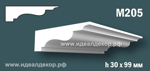 Продается m205 - гипсовый карниз с гладким профилем (лепнина из гипса) по цене 513 руб.