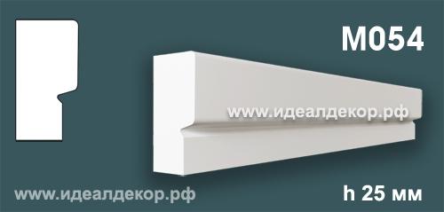 Продается m054 (гипсовый молдинг с гладким профилем) по цене 168 руб.
