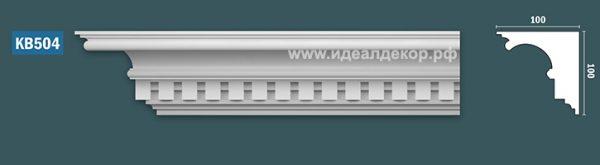 Продается kb504 гипсовый карниз с декором - h100x100мм по цене 922 руб.