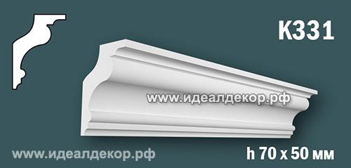 Продается к331 (гипсовый карниз с гладким профилем) по цене 388 руб.