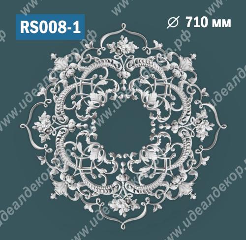 Продается потолочная розетка из гипса сборная rs008-1 по цене 4999 руб.
