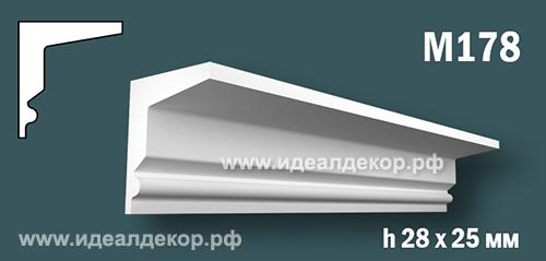 Продается m178 (гипсовый молдинг с гладким профилем) по цене 168 руб.