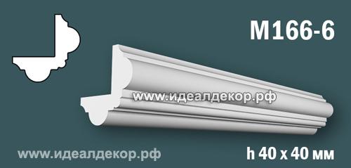 Продается m166-6 (гипсовый молдинг с гладким профилем)  по цене 199 руб.