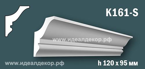 Продается карниз для скрытой подсветки из гипса (карниз гипсовый) k161-s по цене 709 руб.