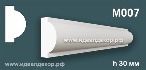 Продается m007 (гипсовый молдинг с гладким профилем) по цене 168 руб.
