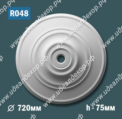 Продается розетка потолочная из гипса r048 по цене 1877 руб.