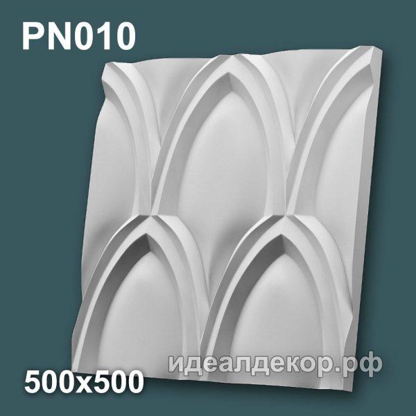 Продается pn010 - 3d панель из гипса стеновая по цене 832 руб.