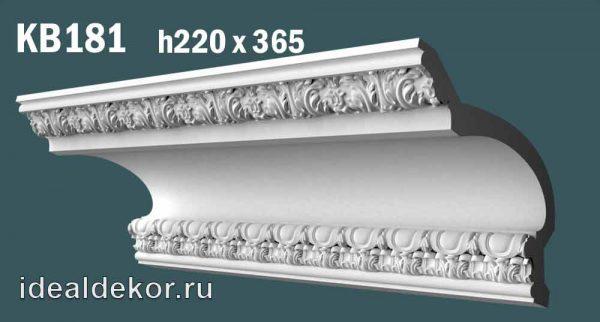 Продается kb181 гипсовый карниз с декором по цене 3450 руб.