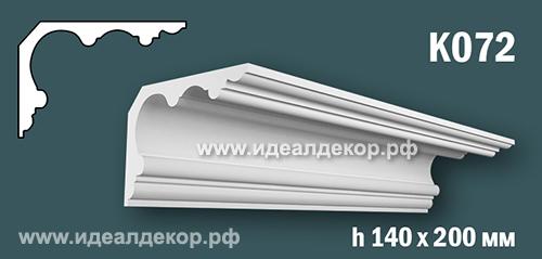 Продается к072 (гипсовый карниз с гладким профилем) по цене 1109 руб.