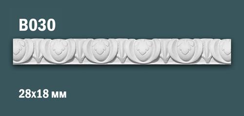Продается декоративная гипсовая вставка (порезка) в030 по цене 199 руб.