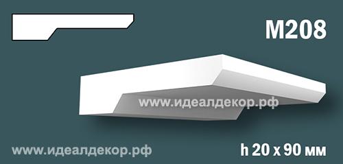 Продается m208 - гипсовый карниз с гладким профилем (лепнина из гипса) по цене 462 руб.