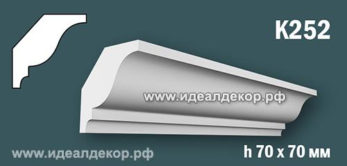 Продается к252 (гипсовый карниз с гладким профилем) по цене 388 руб.