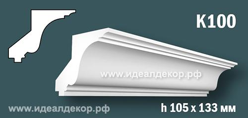 Продается к100 (гипсовый карниз с гладким профилем) по цене 748 руб.