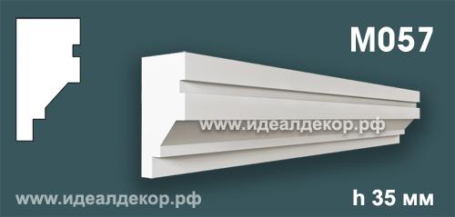 Продается m057 (гипсовый молдинг с гладким профилем) по цене 194 руб.