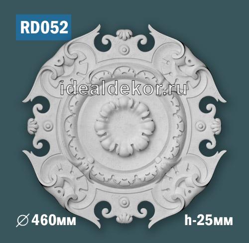 Продается розетка потолочная rd052 по цене 944 руб.