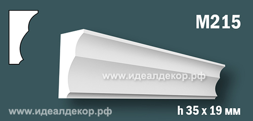 Продается m215 (гипсовый молдинг с гладким профилем) по цене 194 руб.