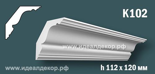 Продается к102 (гипсовый карниз с гладким профилем) по цене 609 руб.