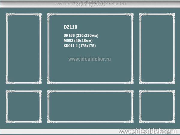 Продается dz110 декоративная рамка из гипса на стену по цене 21205 руб.