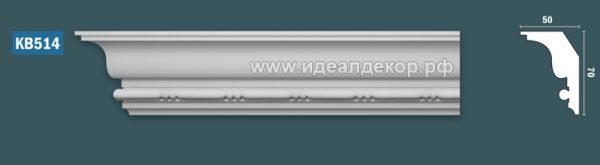 Продается kb514 гипсовый карниз с декором - h70x50мм по цене 688 руб.