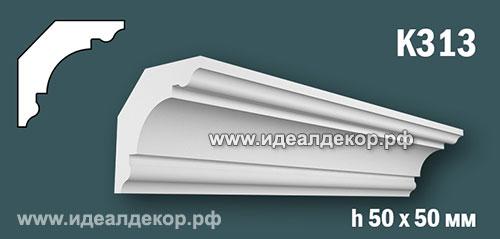 Продается к313 (гипсовый карниз с гладким профилем) по цене 277 руб.
