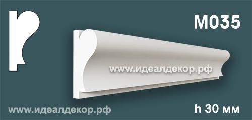 Продается m035 (гипсовый молдинг с гладким профилем) по цене 168 руб.