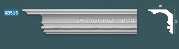 Продается kb515 гипсовый карниз с декором - h70x70мм по цене 688 руб.