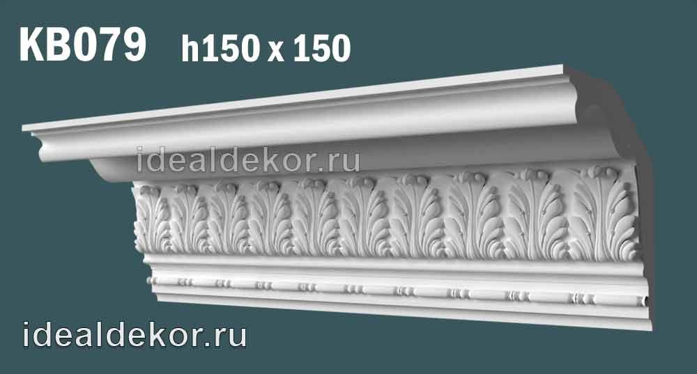 Продается kb079 гипсовый карниз с декором по цене 1474 руб.