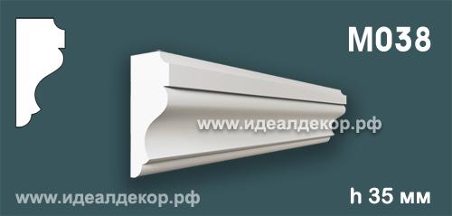 Продается m038 (гипсовый молдинг с гладким профилем) по цене 194 руб.