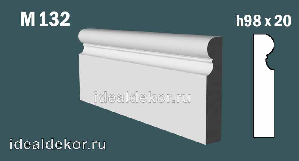 Продается м132 напольный плинтус из гипса по цене 345 руб.