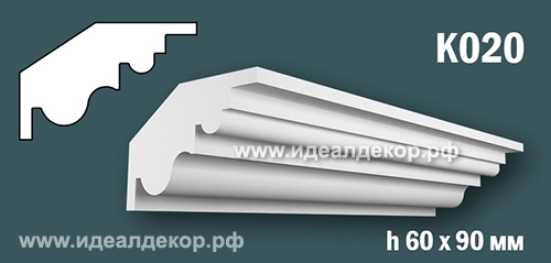 Продается к020 (гипсовый карниз с гладким профилем) по цене 499 руб.