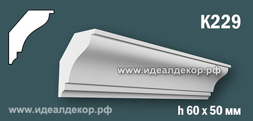 Продается к229 (гипсовый карниз с гладким профилем) по цене 333 руб.