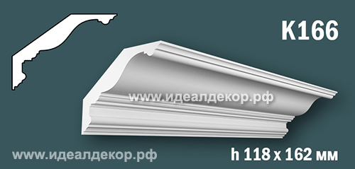 Продается к166 (гипсовый карниз с гладким профилем) по цене 887 руб.