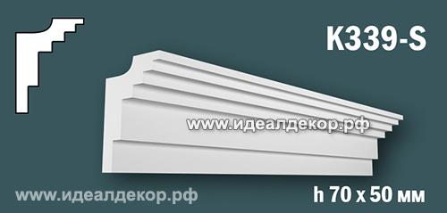 Продается карниз для скрытой подсветки из гипса (карниз гипсовый) k339-s по цене 388 руб.