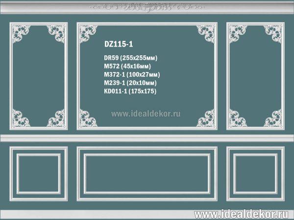Продается dz115-1 декоративная рамка из гипса на стену по цене 13815 руб.