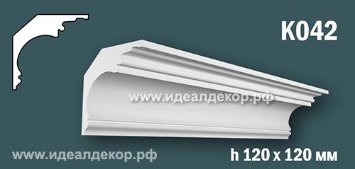 Продается к042 (гипсовый карниз с гладким профилем) по цене 665 руб.