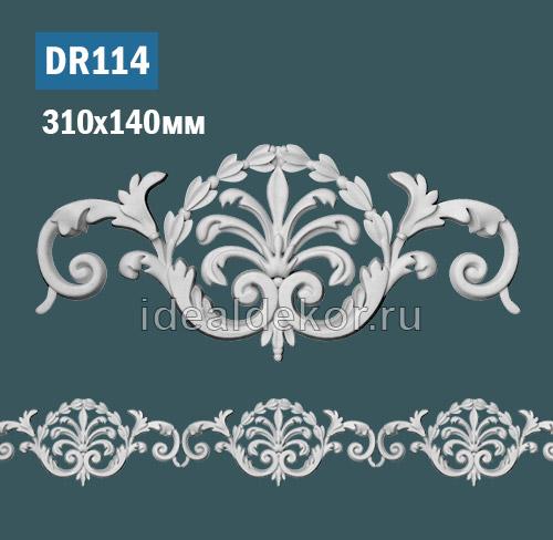 Продается dr114 элемент декора из гипса на стену или потолок по цене 630 руб.