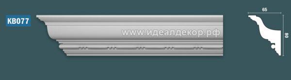 Продается kb077 гипсовый карниз с декором по цене 716 руб.