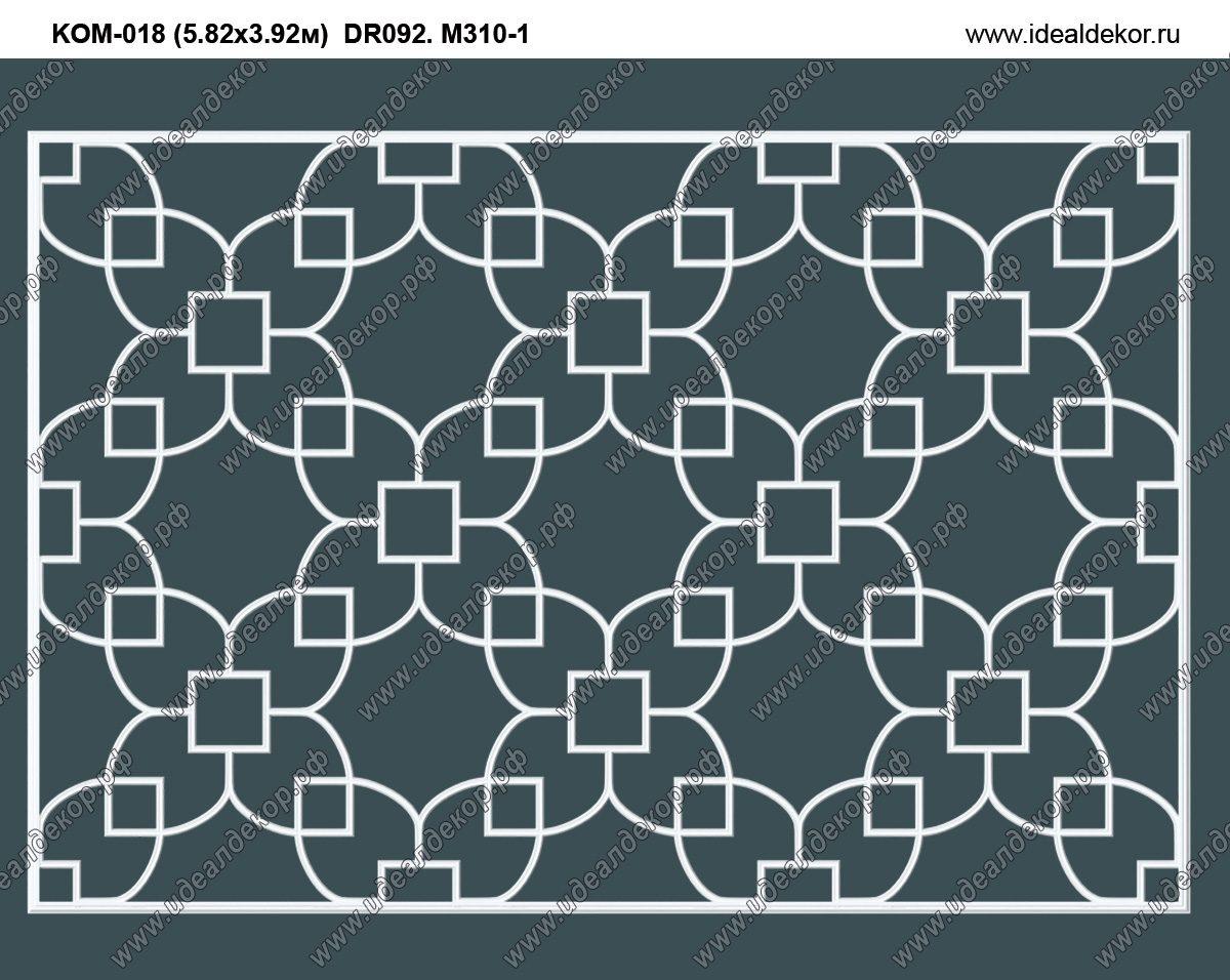 Продается kom018 потолочный декор из гипса геометрический по цене 49440 руб.