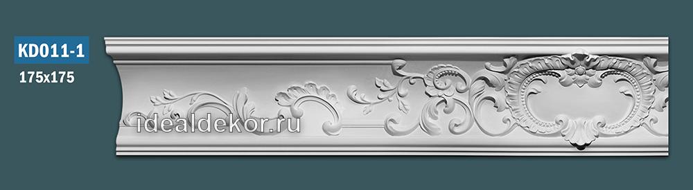 Продается kd011-1 гипсовый карниз с декором - h175x175мм по цене 1150 руб.