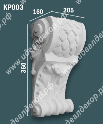 Продается кр003 - кронштейн из гипса по цене 1499 руб.