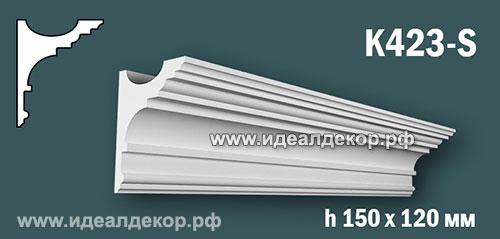 Продается карниз для скрытой подсветки из гипса (карниз гипсовый) k423-s по цене 887 руб.