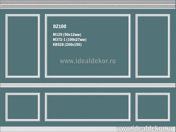 Продается dz100 декоративная рамка из гипса на стену по цене 6320 руб.