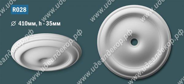Продается розетка потолочная из гипса r028  по цене 722 руб.