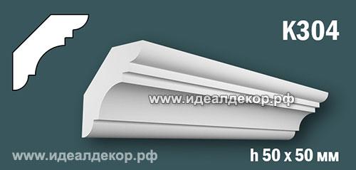 Продается к304 (гипсовый карниз с гладким профилем) по цене 277 руб.